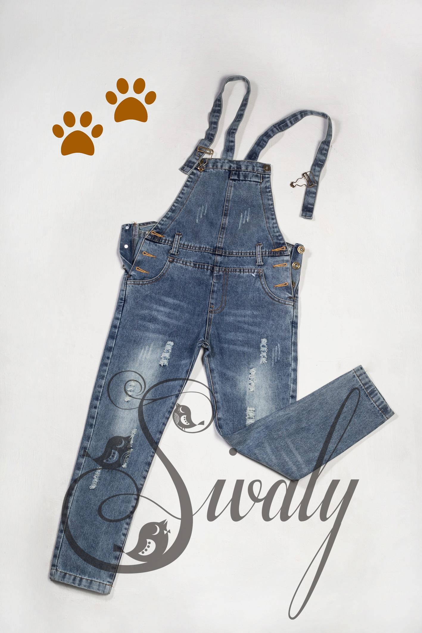 Купить джинсовое  в краснодаре